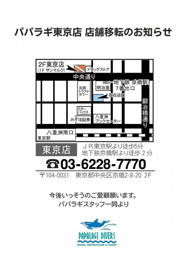 Tmap_new01